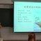 2010年9月17日 中等實習返校-學生輔導-理論與實務