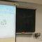2010年11月12日 中等實習返校-英語科專題演講