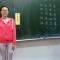 2014年11月26日【競賽】硬筆字及板書競賽──第三名 蕭君如